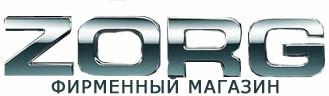 Zorg-Inox официальный сайт зорг